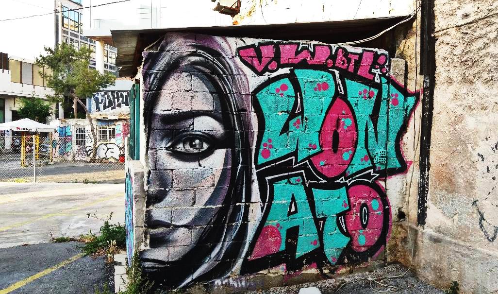 Street Art Athènes Ecloz